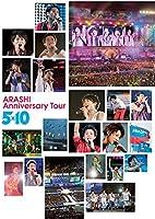 ARASHI Anniversary Tour 5×10 [DVD]