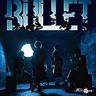 BULLET (初回盤)()