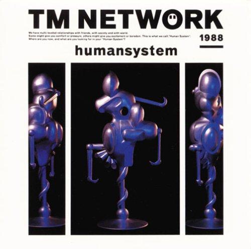 humansystem (完全生産限定盤)の詳細を見る