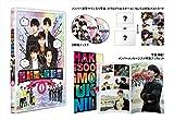 超新星VS超新星 DVD Vol.1 <初回限定版>/