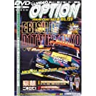 DVD VIDEO OPTION VOLUME129 (<DVD>)