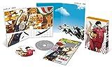 ハイキュー!! vol.4 Blu-ray[Blu-ray/ブルーレイ]