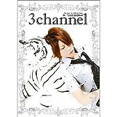 みーちゃん1st official book 【3channel(みーちゃんねるΘωΘ)】