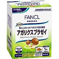 ファンケル(FANCL) アガリクス ブラゼイ 約30日分 2.5g×30本