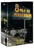 8 Mile DVD プレミアムBOX