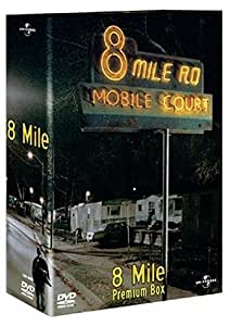 8Mile DVD プレミアムBOX