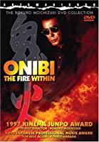 Onibi: The Fire Within [Import USA Zone 1]