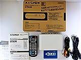 マスプロ 地上デジタルチューナー DT630