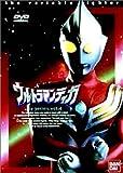 ウルトラマンティガ Vol.4 [DVD]
