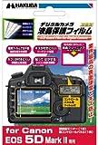 HAKUBA 液晶保護フィルム Canon EOS 5D Mark II用 DGF-CE5D2