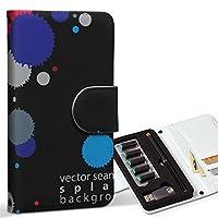 スマコレ ploom TECH プルームテック 専用 レザーケース 手帳型 タバコ ケース カバー 合皮 ケース カバー 収納 プルームケース デザイン 革 クール インク 水色 黒 ブラック 008578