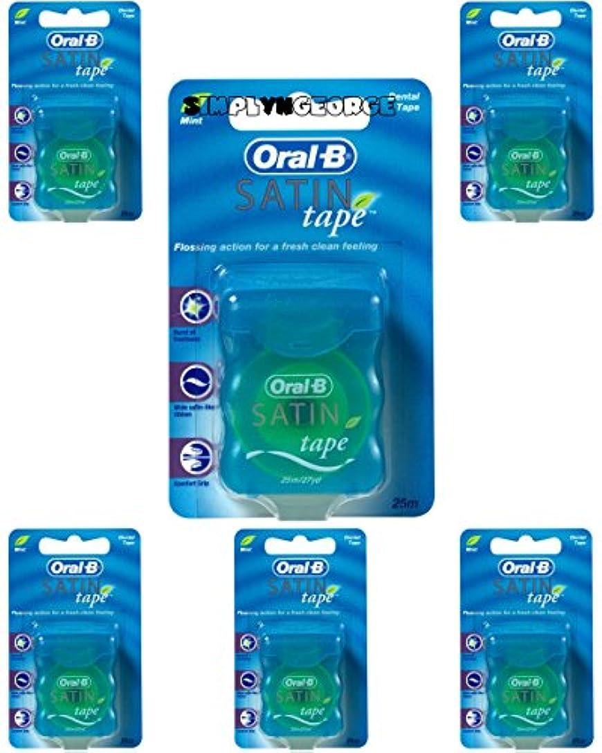 軌道まっすぐ警報Oral-B Statin Tape Dental Floss 25m (6 Units) by Oral-B Satin Tape Mint