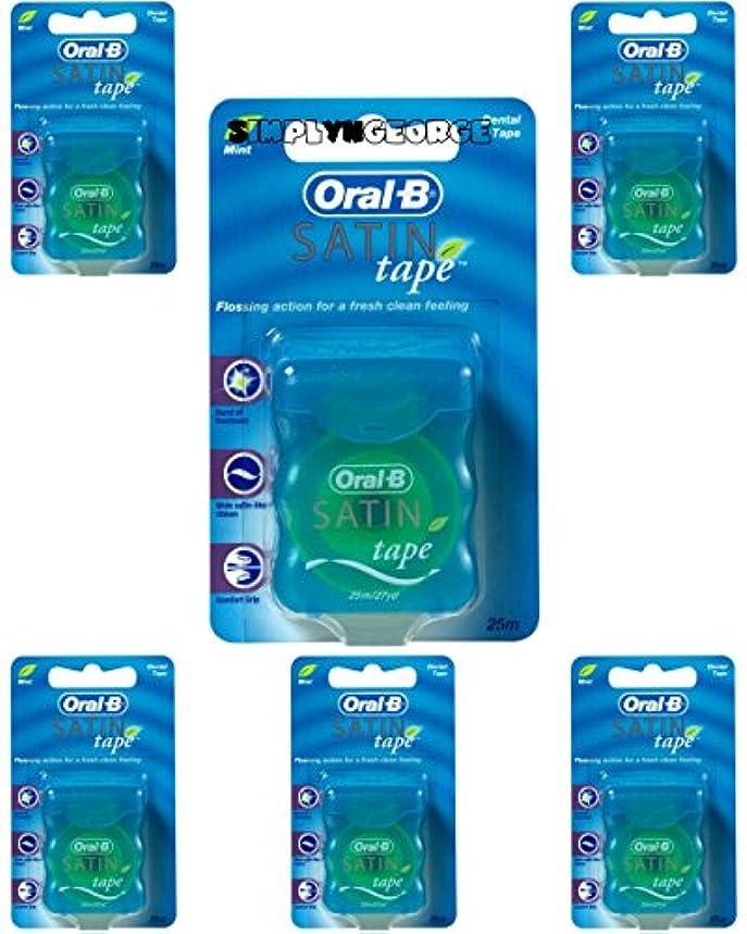 問い合わせ長椅子意気消沈したOral-B Statin Tape Dental Floss 25m (6 Units) by Oral-B Satin Tape Mint