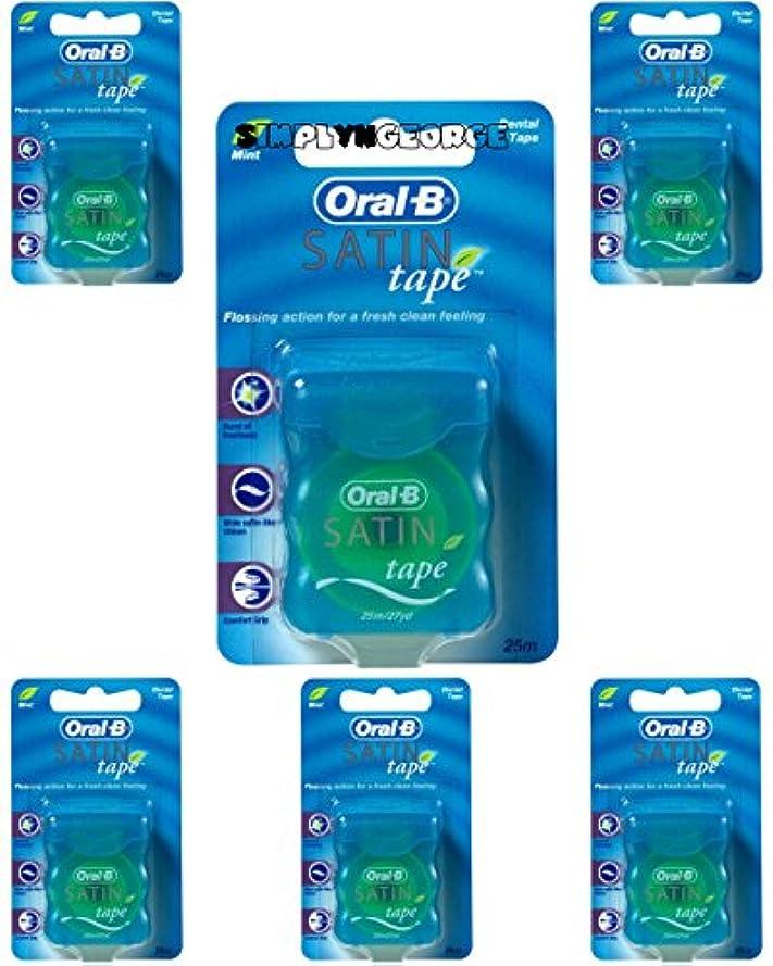 タッチ自動柔らかさOral-B Statin Tape Dental Floss 25m (6 Units) by Oral-B Satin Tape Mint