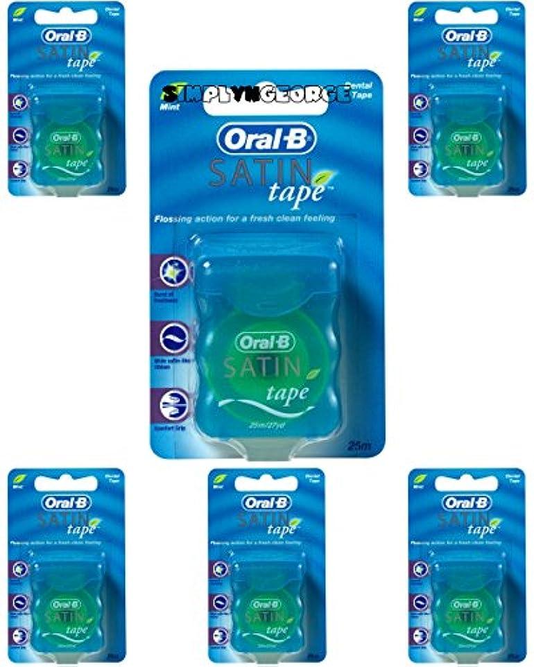 情報ネコ受粉するOral-B Statin Tape Dental Floss 25m (6 Units) by Oral-B Satin Tape Mint
