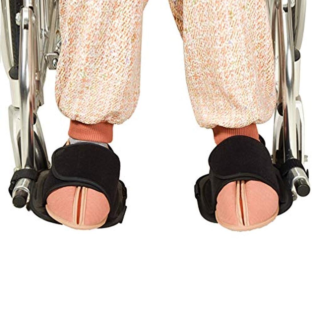 ゴミ箱確保する僕の車いす安全拘束靴 - メディカルフット滑り止めの試験官を - - 車椅子ペダルフット休符男性女性から滑り落ちるの足をキープ高齢患者ハンディキャップのために回復