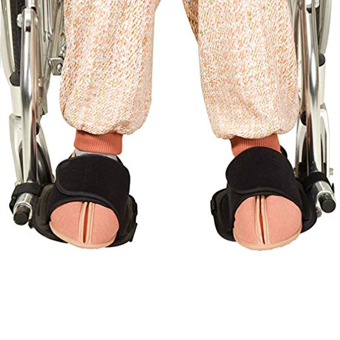 フィード素晴らしき医薬車いす安全拘束靴 - メディカルフット滑り止めの試験官を - - 車椅子ペダルフット休符男性女性から滑り落ちるの足をキープ高齢患者ハンディキャップのために回復