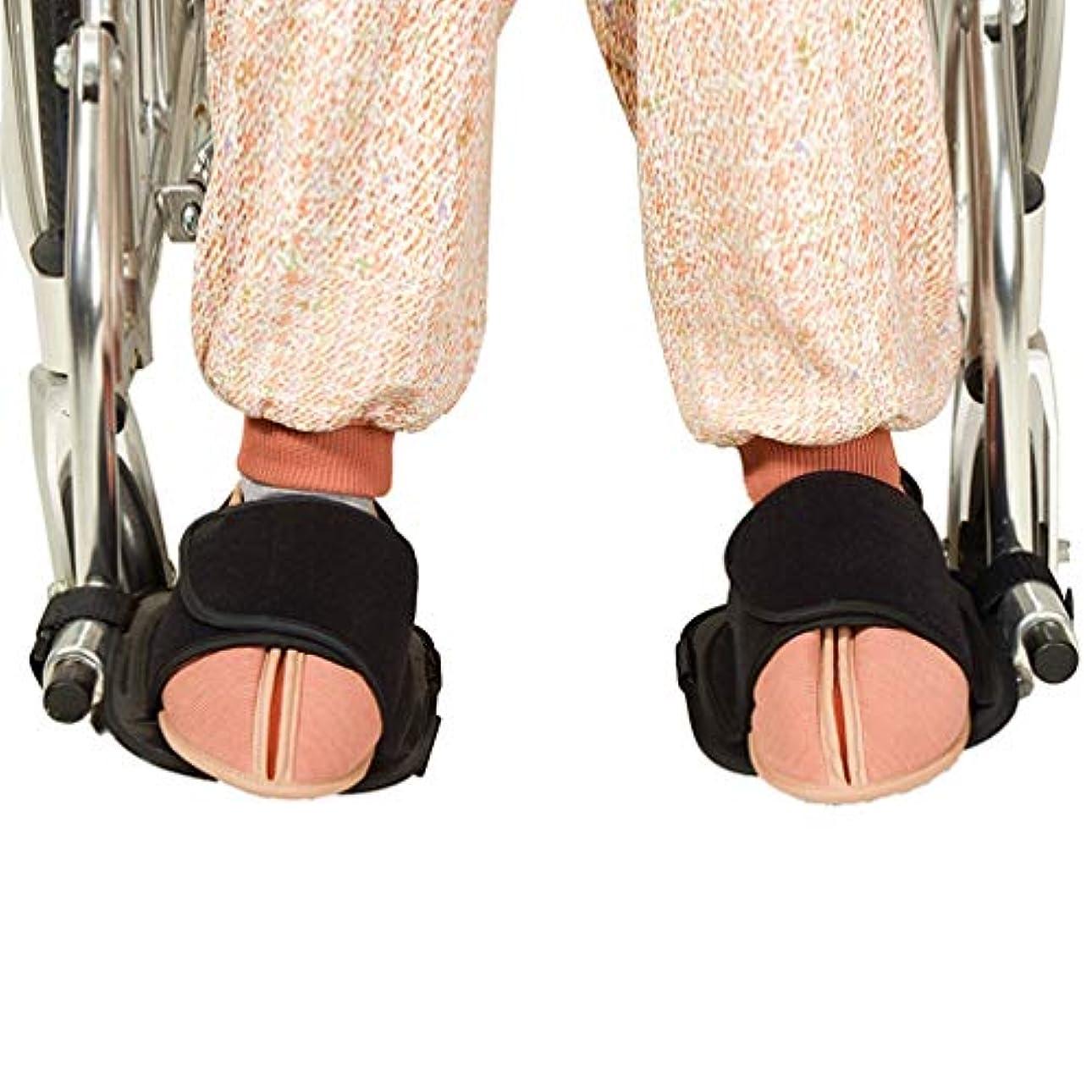 合併承認指定する車いす安全拘束靴 - メディカルフット滑り止めの試験官を - - 車椅子ペダルフット休符男性女性から滑り落ちるの足をキープ高齢患者ハンディキャップのために回復
