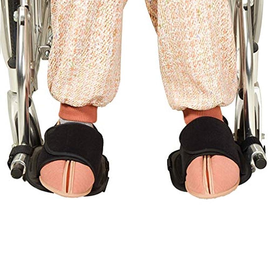 性差別助言公式車いす安全拘束靴 - メディカルフット滑り止めの試験官を - - 車椅子ペダルフット休符男性女性から滑り落ちるの足をキープ高齢患者ハンディキャップのために回復