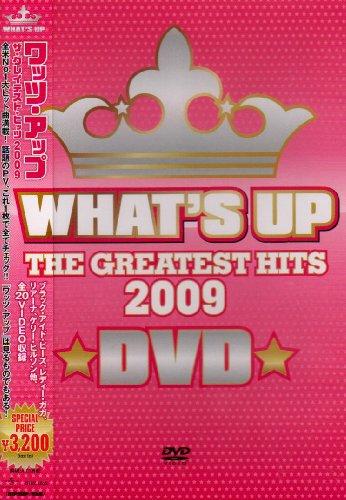 ワッツ・アップ ザ・グレイテスト・ヒッツ 2009 DVD