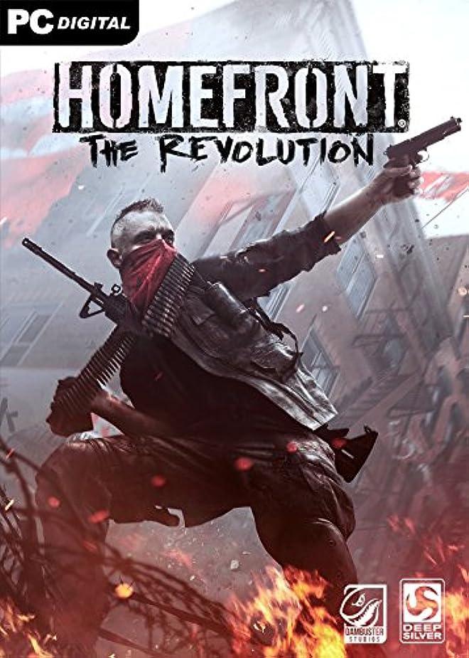 波ウサギ同意Homefront: The Revolution [日本語版] [オンラインコード]