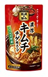 モランボン キムチチゲ用スープ マイルド中辛 750g×10袋