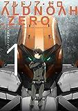 アルドノア・ゼロ / 原案:Olympus Knights のシリーズ情報を見る