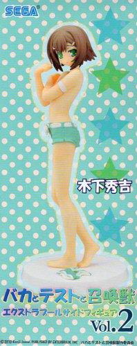 木下秀吉 エクストラプールサイドフィギュア vol2