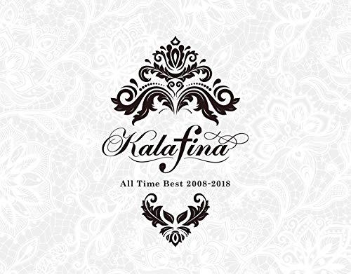 Kalafina All Time Best 2008-2018(通常盤)(特典なし)