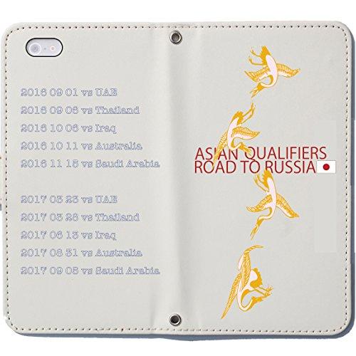スマホ ケース スマートフォンカバー 手帳型 TB 手帳型 Qua phone PX LGV33 (G006303_01) サッカー日本代表 サポーター ULTRAS ワールドカップアジア最終予選 スマホケース au LG Electronics