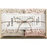 【引っ越し挨拶ギフト】今治謹製 紋織タオル ウォッシュタオル2P(木箱入)(B1043014)