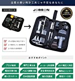 JOBSON™ 時計工具 セット PRO ( プロが認めた改良版 ) 【正規品】 腕時計工具 / 時計修理工具 (15点 セット) 電池交換 / ベルト 交換 JB1150 日本語取扱説明書付 [メーカー12カ月長期保証]