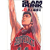 SLAM DUNK 完全版 6 (ジャンプコミックス デラックス)