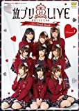 放プリLIVE Lesson1 ~live-lived-lived~ [DVD]/