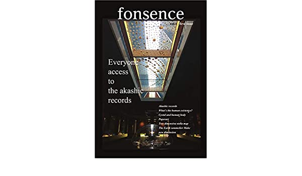 fonsence: vol.1 first issue (English Edition)