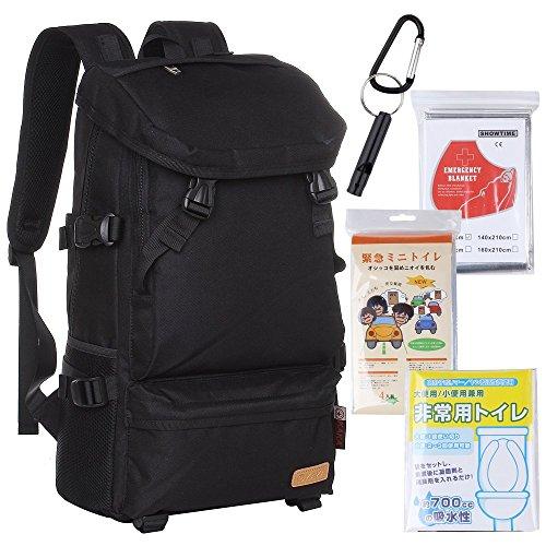 [OneStepAdvance] 登山用リュックサック 登山用品5点セット カジュアル 携帯用トイレ 防寒用アルミシート キーカラビナホイッスル B (黒)