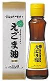 ティティエヌジャパン えごま油 低温圧搾一番搾り 160ml