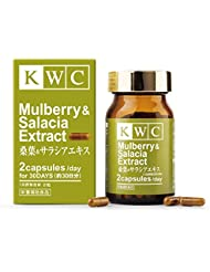 KWC 桑葉&サラシアエキス サプリメント 約30日分 60粒