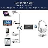 WskyBluetoothトランスミッターレシーバー2イン1ワイヤレスオーディオ送信機受信機3.5mmオーディオデバイス対応(ブラック)