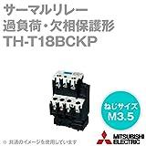 三菱電機 TH-T18BCKP 0.12A サーマルリレー (過負荷・欠相保護形) (ヒータ呼び 0.12A) (3極3素子) (配線合理化端子機能付) NN