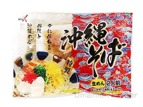 南都 沖縄そば 生麺 三枚肉 スープ付 2食入り×4P 今に伝わる伝統と沖縄の心