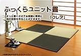 低反発ユニット畳 「フレア」 (82x82x2.2cm) 4枚(ナチュラル2枚 ブラック2枚) 1セ