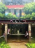 【メーカー特典あり】へんたつ・TV版 BD&CD(仮)(メーカー特典:「アクリルスタンド 猫」付)(完全生産限定版) [Blu-ray]