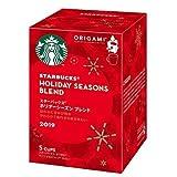 <期間限定商品>スターバックス「Starbucks」 オリガミ パーソナルドリップコーヒー ホリデーシーズンブレンド(5袋入)