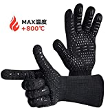 耐熱グローブ バーベキューグローブ クッキンググローブ 耐熱 手袋 最高耐熱温度800℃ 滑り止め 左右兼用 着脱簡単 洗濯可能 5本指グローブ 調理道具 bbq 電子レンジ オーブン に最適 2枚セット (黒)