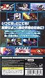 スーパーロボット大戦MX ポータブル - PSP 画像