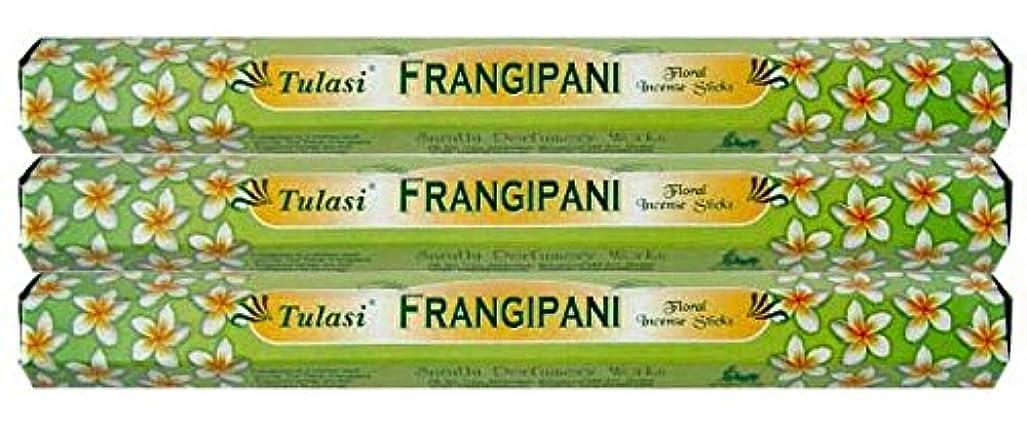 スキャンダラス恐怖症他の場所Tulasi フランジパニ 3個セット