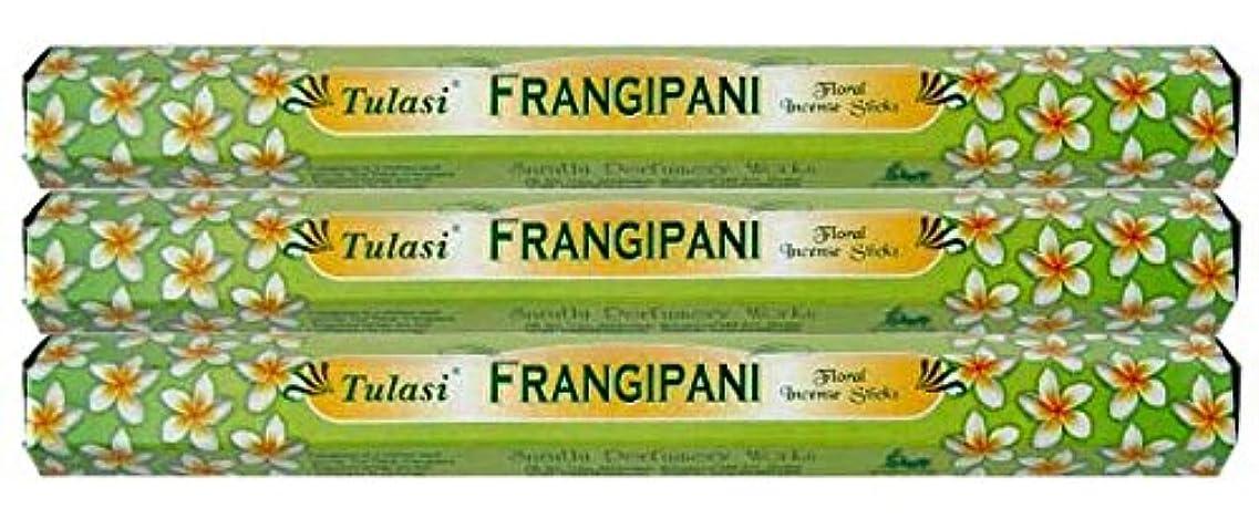 スポーツをする自己尊重転送Tulasi フランジパニ 3個セット