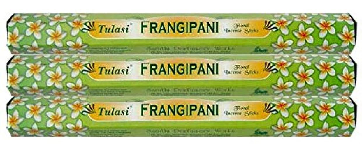 寮タイプ影響を受けやすいですTulasi フランジパニ 3個セット