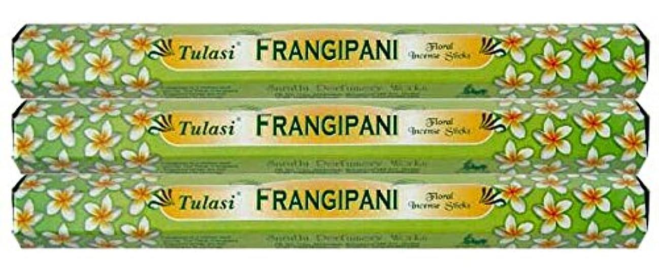ブレスまもなく可塑性Tulasi フランジパニ 3個セット